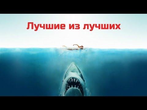 ФИЛЬМ БЕШЕНЫЕ АКУЛЫ фантастика, ужасы
