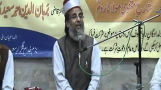 """"""" Zeehal-e-Miskeen Makun by حضرت امیر خسرو رحمت الله علیہ"""""""
