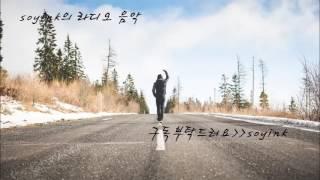 산책할 때 들으면 더 좋은 노래 21곡