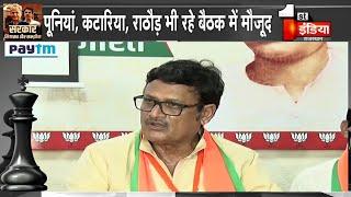 विधायक दल की बैठक में बोले Rajendra Singh Rathore- सरकार के विरुद्ध पहला अविश्वास प्रस्ताव होगा