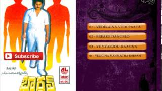 Bhargav Telugu Movie Full Songs   Jukebox   Suman, Bindiya