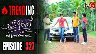 Sangeethe | Episode 327 21th July 2020 Thumbnail