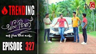 Sangeethe | Episode 327 21th July 2020 Thumbnail