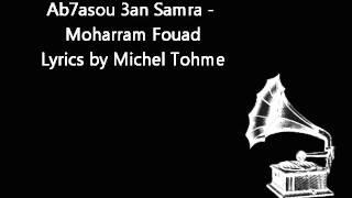 Ab7asou 3an Samra   Moharram Fouad mp3