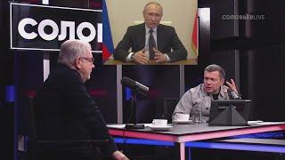 Необходимые меры! Соловьев и Куликов о заявление Путина про ОТМЕНУ Парада Победы и ипотеку