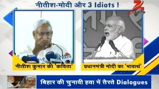 DNA: '3 Idiots' verbal war between Nitish Kumar and Narendra Modi