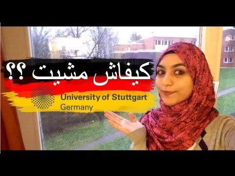Life in Stuttgart University (studies, jobs, scholarships, people etc..)