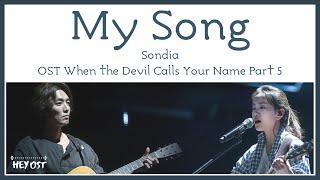 Sondia - My Song (나의 노래) OST Whenthe DevilCallsYour Name Part 5 | Lyrics