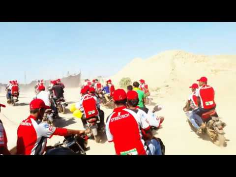Chittagong Vikings Theme song 2016 DBL Group