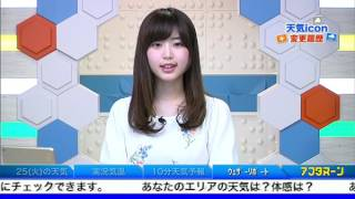 SOLiVE24 (SOLiVE アフタヌーン) 2017-04-25 14:31:49〜 thumbnail