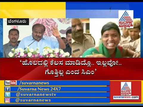 CM HD Kumaraswamy's Controversial Statement Against Farmers