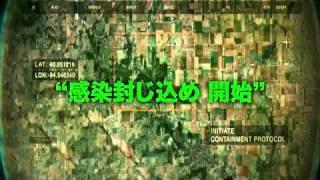 映画『クレイジーズ』予告編 thumbnail