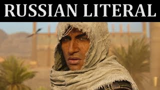 [RUSSIAN LITERAL] Assassin's Creed: Origins