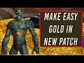 3 Ways to Make LOTS of Gold in New Patch 8.1.5 | BFA Gold Guide