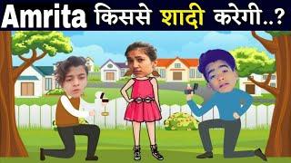 Amrita शादी किससे करेगी ।। asian matrimony Aryan Jasoosi Paheli    Non Veg paheli in hindi   