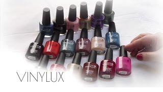 видео Винилюкс ( CND Vinylux) лак для ногтей купить недорого в Sakramel