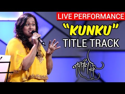 "Vaishali Samant | Live Performance | Zee Marathi TV Serial Title Song ""Kunku"" 