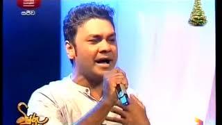 Miyuru Kalpana -16-12-2017 P04 Thumbnail