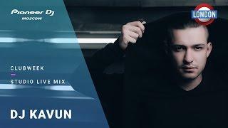 London CLUB /DJ Kavun Studio Live Mix @ Pioneer DJ Moscow