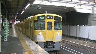 西武鉄道2063F 準急飯能行 所沢発車