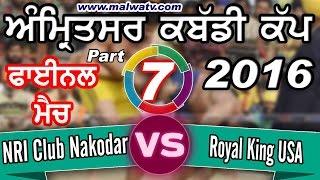 AMRITSAR KABADDI CUP - 2016 ! FINAL ! NRI CLUB NAKODAR vs ROYAL KING USA | FULL HD ! Part LAST