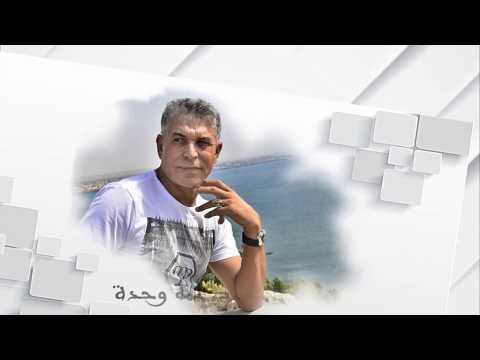 Stati Abdelaziz 2020 - Hadi rissalla