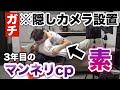 2011ある夏の夜の夫婦 - YouTube
