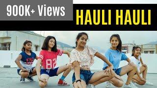 HAULI HAULI - De De Pyar De   Dance Cover   Neha Kakkar   Garry Sandhu   Sujata's Nrityalaya
