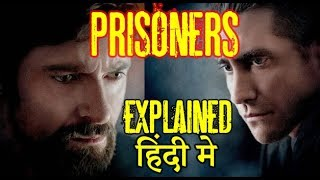Prisoners Movie Explained in Hindi | Prisoners Movie Ending Explain हिंदी मे