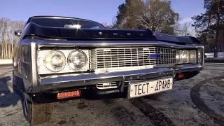 Chevrolet Impala 1969 Тест-Драйв