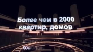 Купить пластиковые окна в москве(, 2015-01-30T10:39:46.000Z)