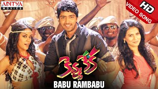 Babu Rambabu Full Video Song || Kevvu Keka Video Songs || Allari Naresh, Sharmila Mandre