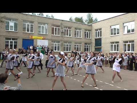 Видео: 1 сентября 2015г. Флэш-моб с директором школы