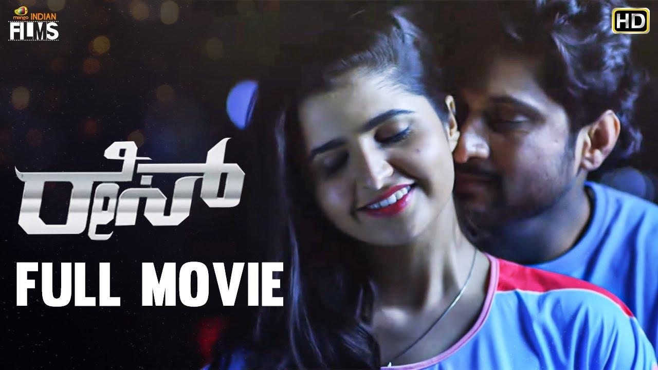 Race Latest Kannada Full Movie HD | Bigg Boss Divakar | Santosh | 2021 Latest Kannada Movies