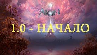 видео ВМУ 1.0