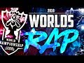 RAP WORLDS | League of Legends | 2016
