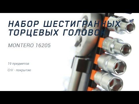 Видео Ремонт головки цена
