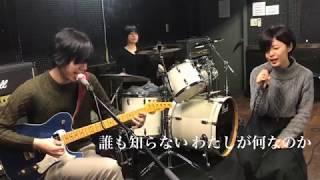 男女ツインヴォーカルバンド SLEEP IS SLEEPのヴォーカル二人(吉野 秀 :...