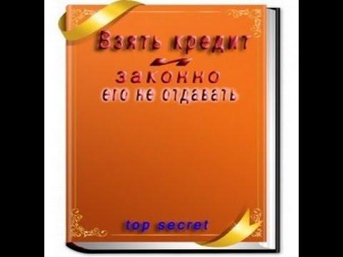 Взять кредит 5 миллионов получит кредит гражданам таджикистана