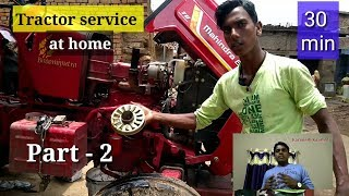Tractor service at home in 30 minutes || Mahindra 275 tu || Part - 2