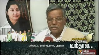 ADMK Leader Panruti Ramachandran Poll Promises in Alandur