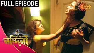 Nandini - Episode 300 | 15 September 2020 | Sun Bangla TV Serial | Bengali Serial