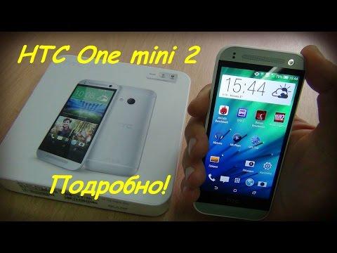 HTC One mini 2. Мини Флагман, чем удивишь?  / Арстайл /