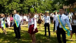 Флешмоб від випускників Кам яницької ЗОШ