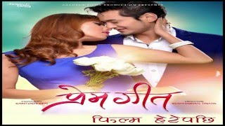 Nepali Movie Premgeet |Review |Puja Sharma|Pradip Khadka|setoparda.com
