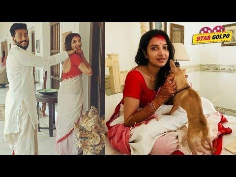 বিয়ের পরে প্রথম সকাল রাজ্ শুভশ্রীর ! Raj Subhashree married life | Star Golpo
