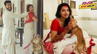 বিয়ের পরে প্রথম সকাল রাজ্ শুভশ্রীর ! Raj Subhashree married life   Star Golpo