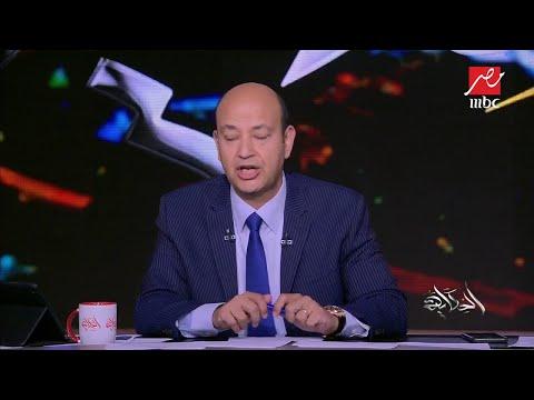 عمرو أديب في الذكرى الـ40 لاتفاقية كامب ديفيد: السادات كان دكر
