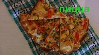 Пицца, домашняя очень вкусная пицца, лучший рецепт теста для пиццы