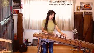 Nirvana- All Apologies Gayageum ver. by Luna